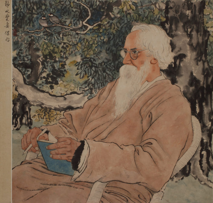 Portrait of Rabindranath Tagore