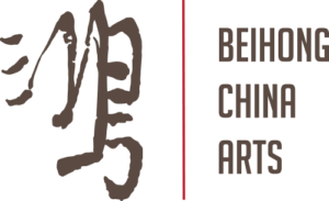 Beihong China Arts